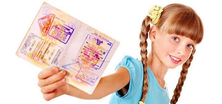 Для детей с румынским гражданством пособия могут быть увеличены вдвое