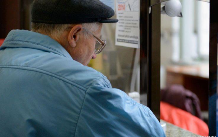Власти введут специальный график получения пенсий