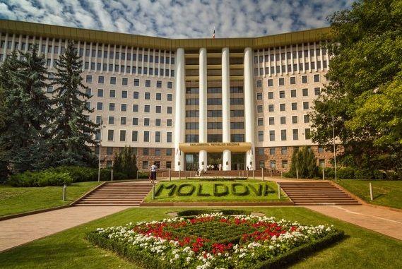 Парламент РМ открыл вакансии для стажировки студентов