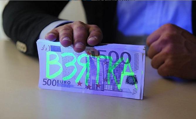 Молдова ухудшила свои показатели в рейтинге восприятия коррупции