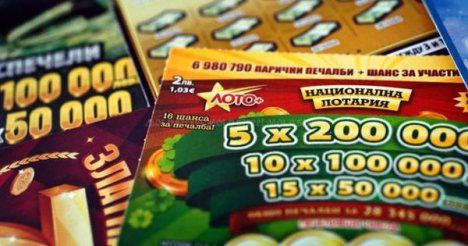 Законопроект о налоге в 12% на выигрыш в лотерею одобрен