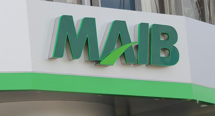 """Moldova Agroindbank a primit distincţia """"Cea mai bună bancă comercială"""""""