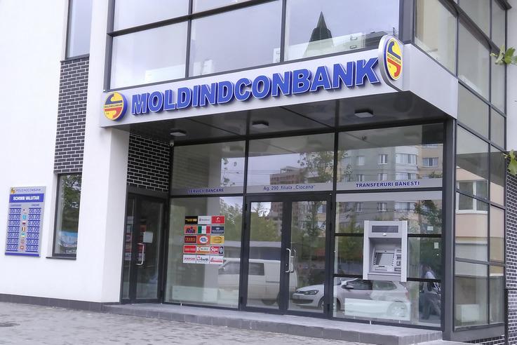 Государство купило Moldindconbank для перепродажи болгарам
