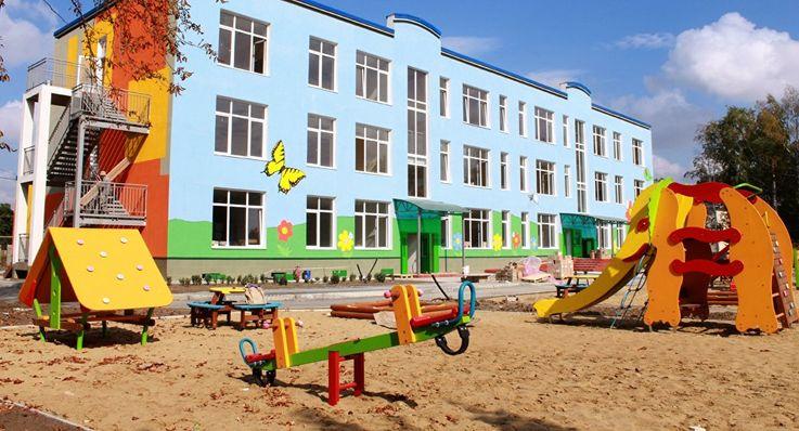 Когда в Кишинёве будут открыты детские сады?