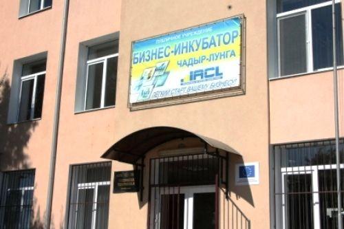 Cеть бизнес-инкубаторов получит государственную финансовую поддержку