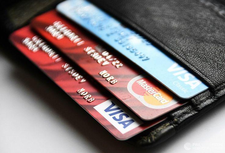 Платёжная система PEPSI. Европа готовит замену Visa и MasterCard?