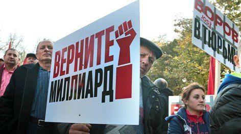 «Кража века» обойдётся бюджету Молдовы в несколько миллиардов лей