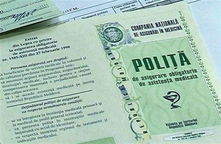 Многодетные родители получат бесплатный полис медицинского страхования