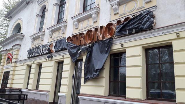 Продовольственный магазин появится в здании кинотеатра Patria-Loteanu