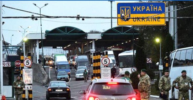 Украина планирует закрыть почти все КПП на границе с Молдовой