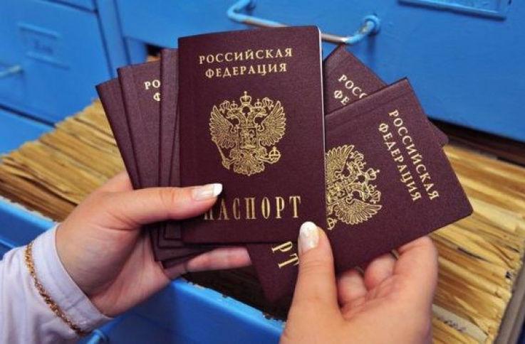 Как изменятся правила предоставления российского гражданства