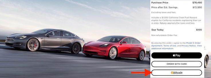 Электромобили Tesla в США можно купить за биткоины