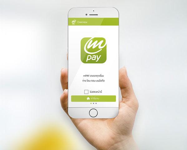 Более 100 госуслуг можно оплатить на портале электронных платежей MPay