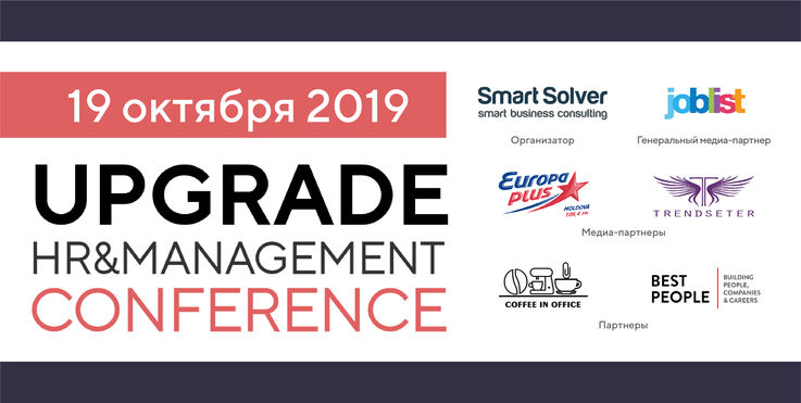 Upgrade HR & Management conference
