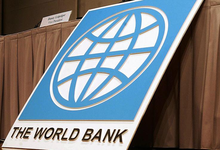 Всемирный банк: темп экономического роста в Молдове замедлится