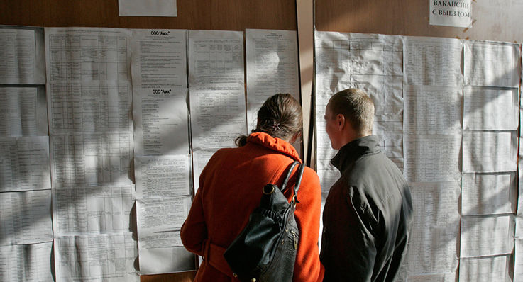 В Молдове зарегистрировано более 31 тысячи безработных