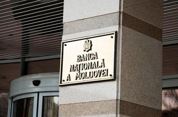 НБМ: молдавские банки не пострадали от пандемии COVID-19