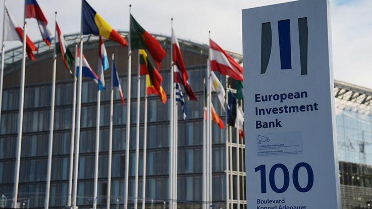 Европейский банк выделит 55 млн евро Молдове, Украине и Грузии