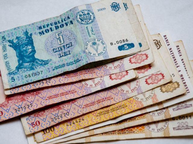 Деньги, которые сейчас находятся в обороте, будут изъяты для обработки