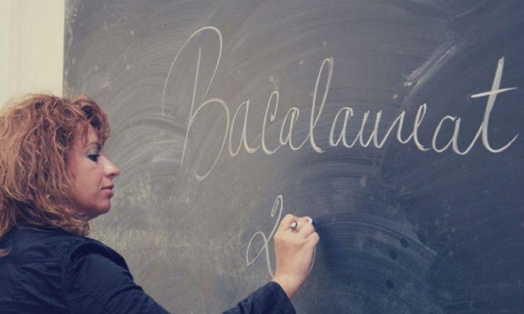 Молдова оказалась не готова к проведению онлайн экзаменов бакалавриата