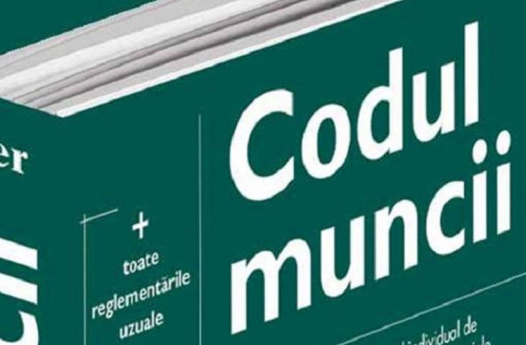 Поправки в Трудовой кодекс не устранили дискриминационные положения