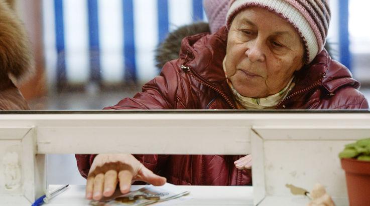 Какая категория граждан имеет право на пересмотр пенсии?