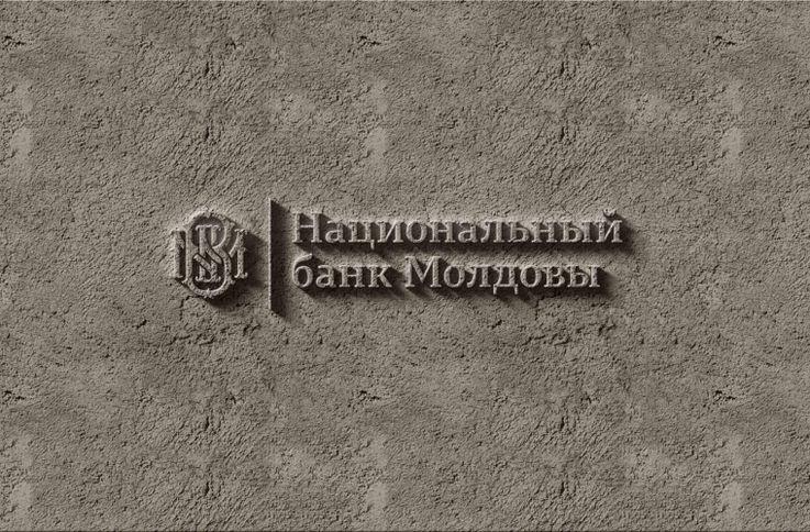 НБМ выработал меры по поддержке бенефициаров банковских кредитов
