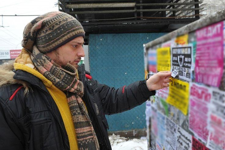 Опрос: почти в 17% молдавских семей один человек потерял работу в марте