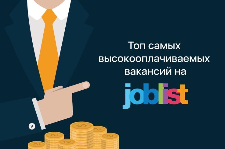 Кем выгоднее всего работать в Молдове?