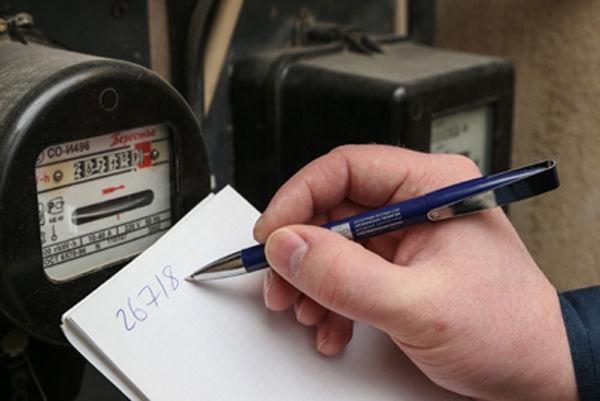 Оао екатеринбургэнергосбыт подает в суд на потребителей - физических лиц, имеющих долг за электроэнергию