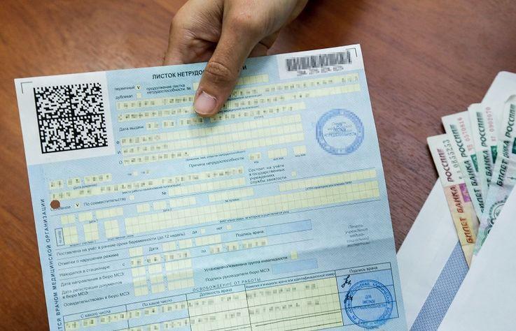 В Молдове назревает скандал с оплатой больничных листов