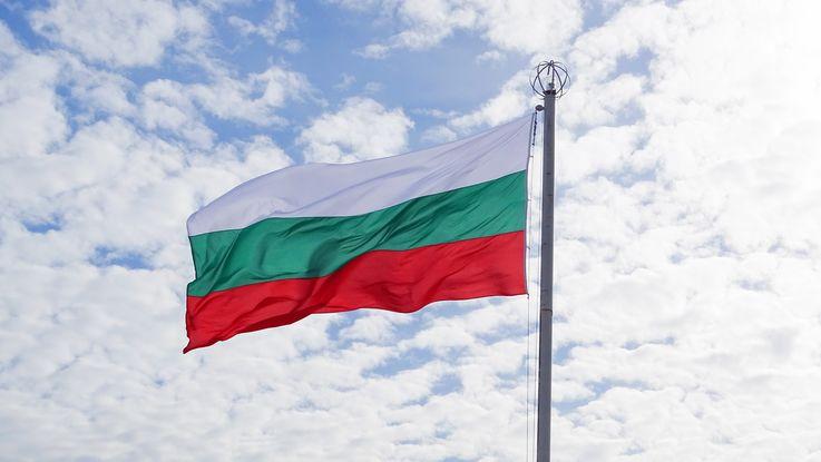 Болгары продают золотые паспорта а покупатели не инвестируют в экономику