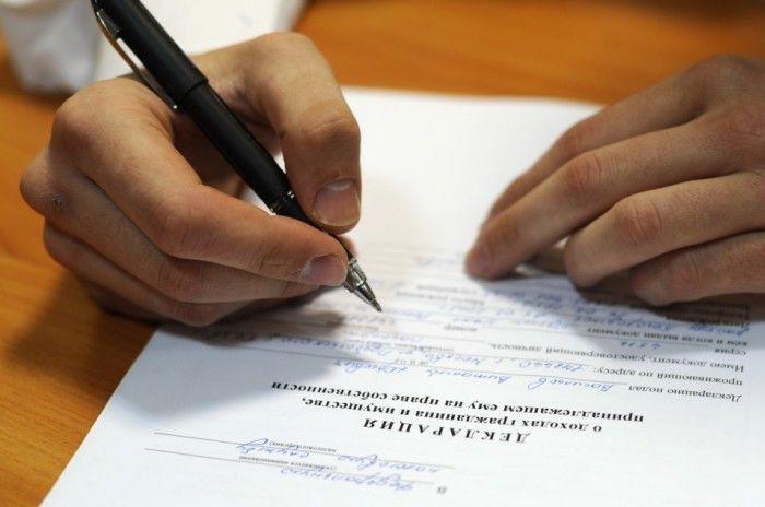 подать декларацию сроки