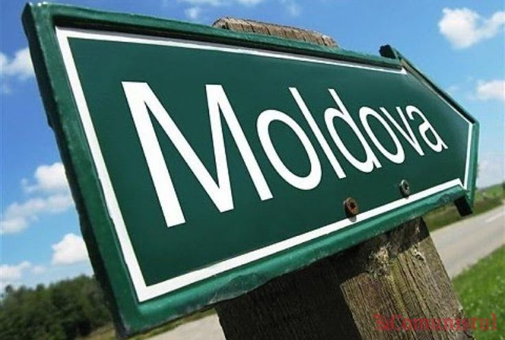 Администрация президента представит концепт развития туризма в Молдове