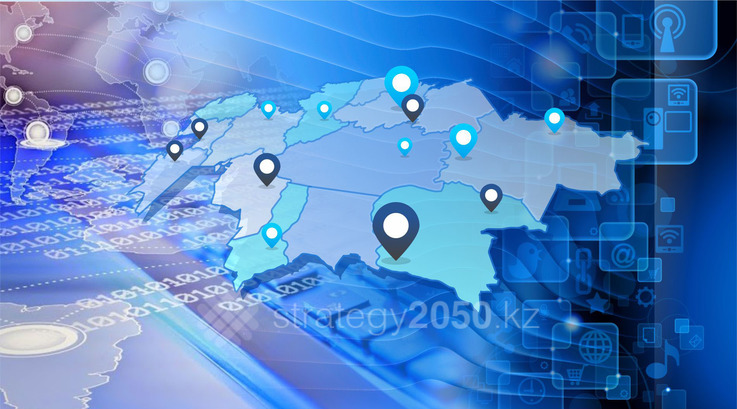 Индекс глобальной конкурентоспособности: Молдова подняла свою позицию