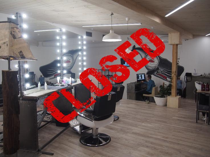 Некоторые парикмахерские закрыты за несоблюдение санитарных норм