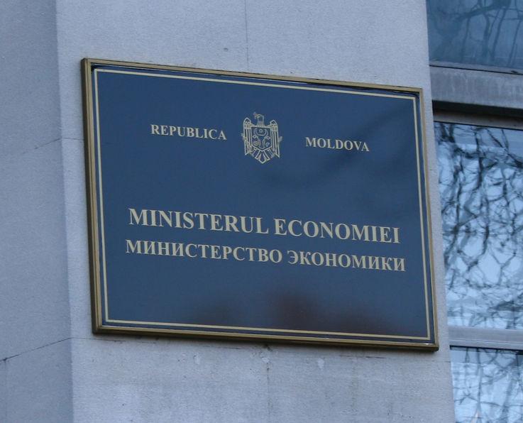 Министерство экономики готовит ряд антикризисных мер
