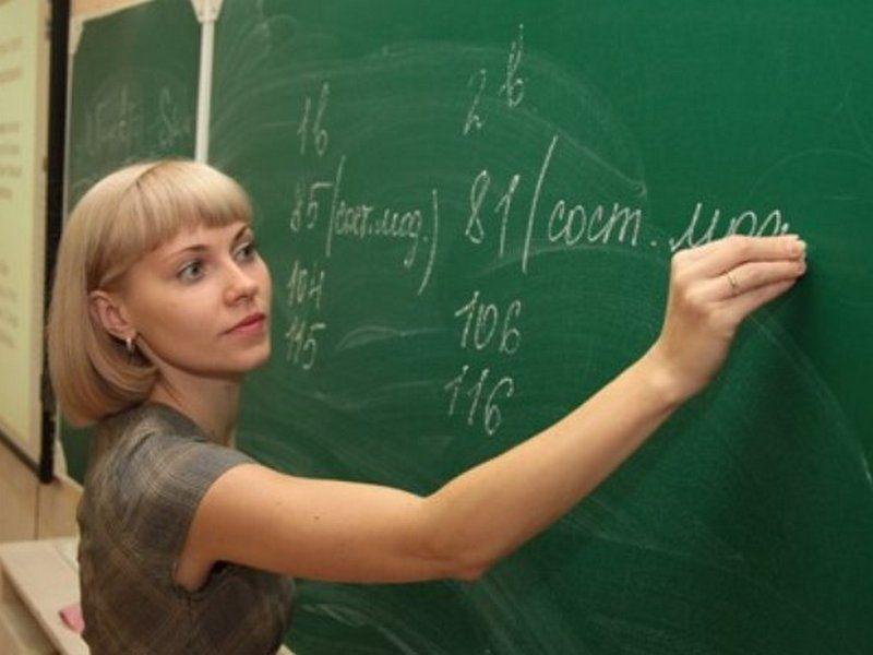 фото девушки учителя