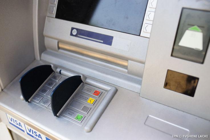 Оборот денег между участниками платежной системы в леях будет облегчен
