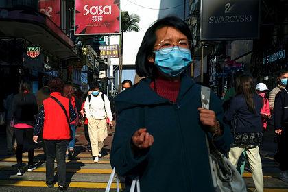 Власти Гонконга выдадут гражданам по $1280 ради улучшения экономики