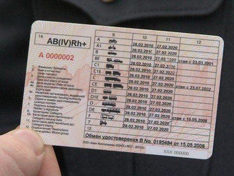 Молдавские власти будут приднестровцам национальные водительские права