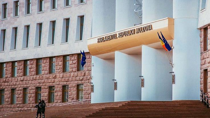 Парламент Республики Молдова принял бюджет на 2020 год