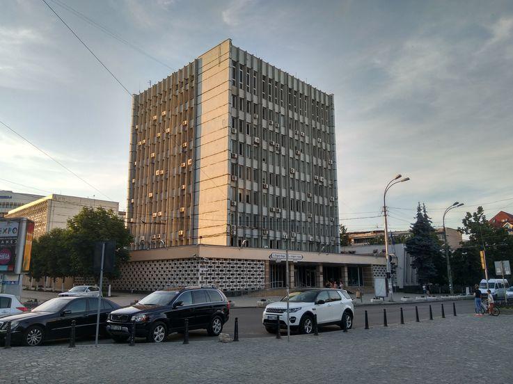Национальный банк Молдовы снизил базовую ставку до 4,5 процентов в год
