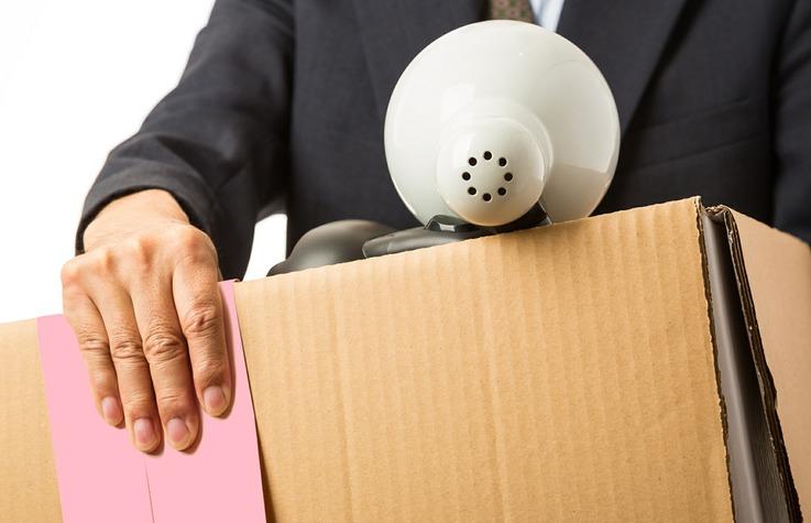 Жизнь после увольнения: двигаться дальше