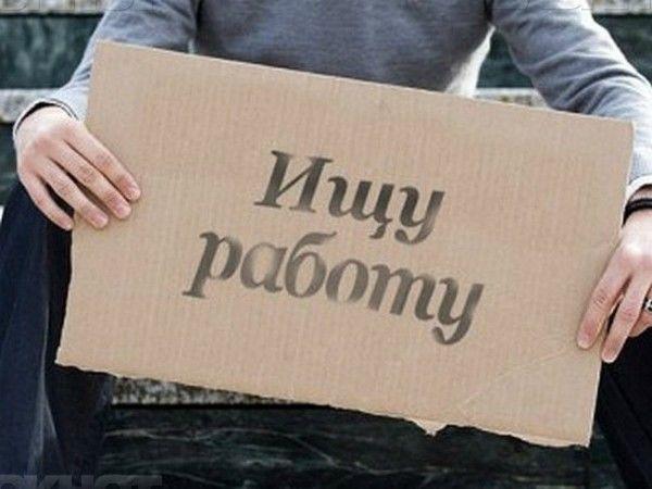 В Молдове с начала года увеличилось число безработных на 15%
