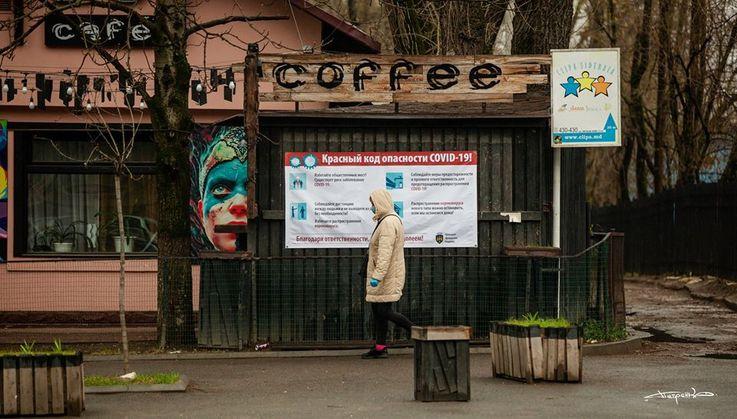 Коронавирус спровоцировал развитие в Молдове технической безработицы