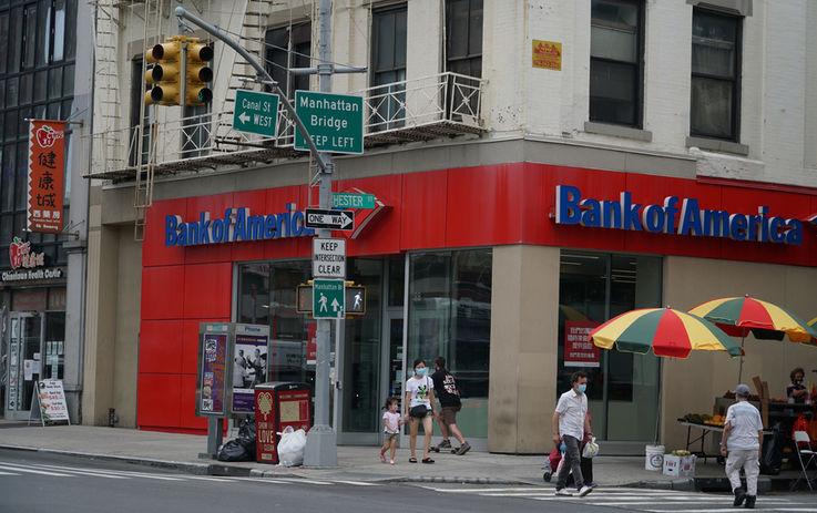 Клиент Bank of America по ошибке «получил» $2,45 млрд