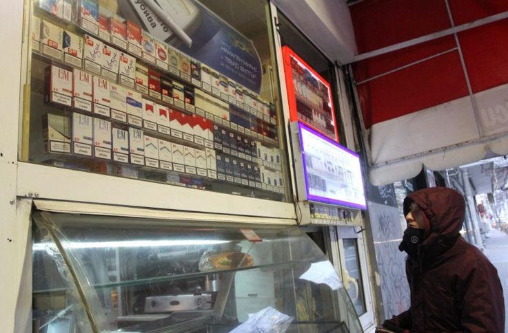 Noi reguli privind comercializarea țigărilor intră în vigoare de mîine