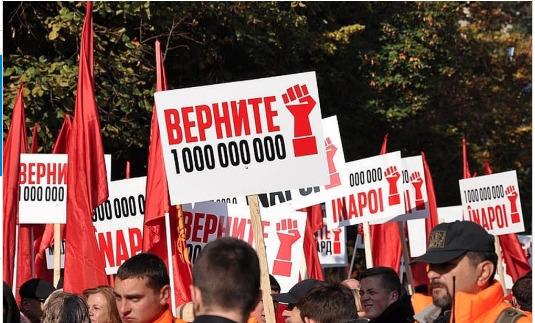 Кража миллиарда: сколько денег уже возвращено за счёт населения?