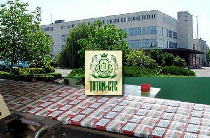 Tutun-CTC вернется в госсобственность
